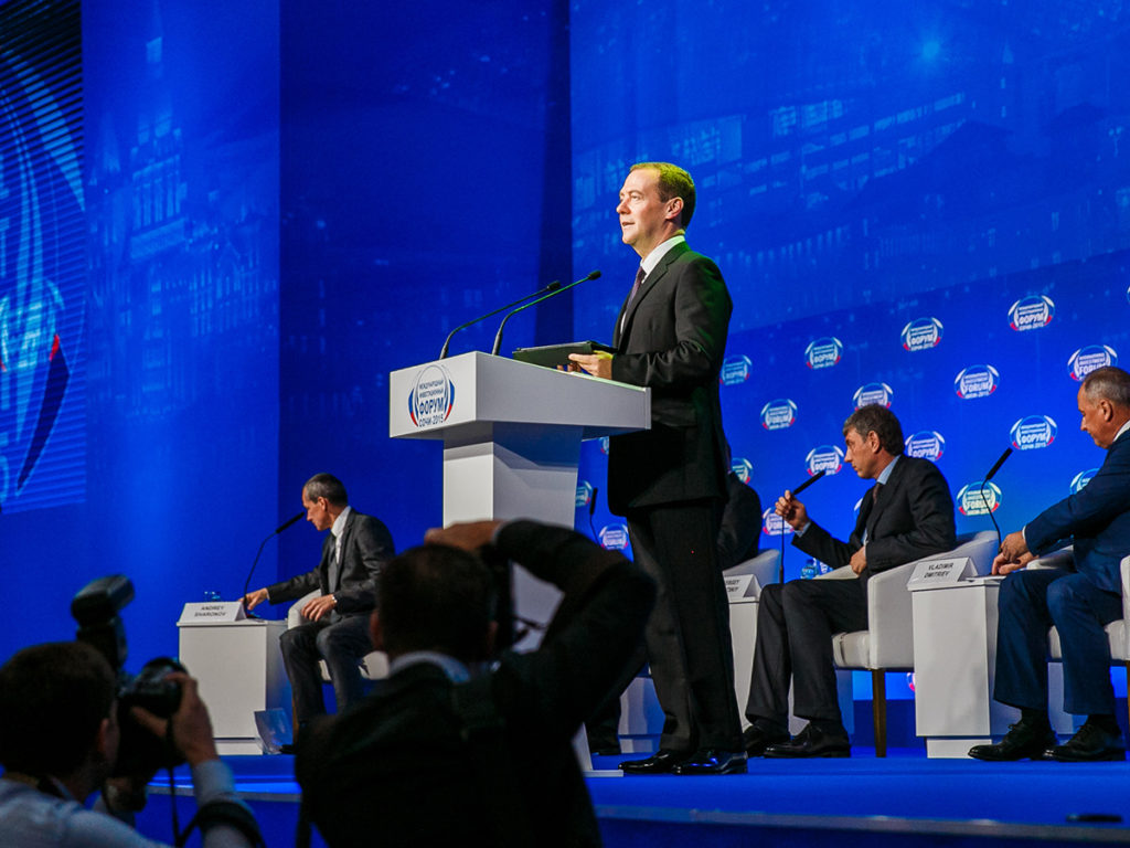 С 12 по 14 февраля в Сочи пройдет инвестиционный экономический форум