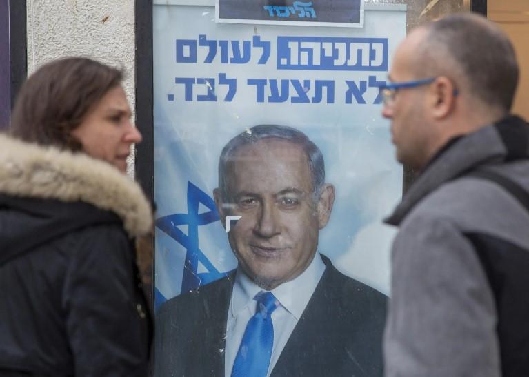 Премьер-министр Израиля Биньямин Нетаньяху побеждает в битве за лидерство партии «Ликуд»