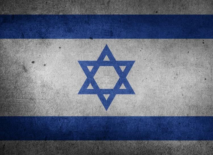 Криптовалюта в Израиле