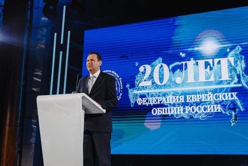В Московском еврейском общинном центре состоялось торжественное открытие VII съезда Федерации еврейских общин России