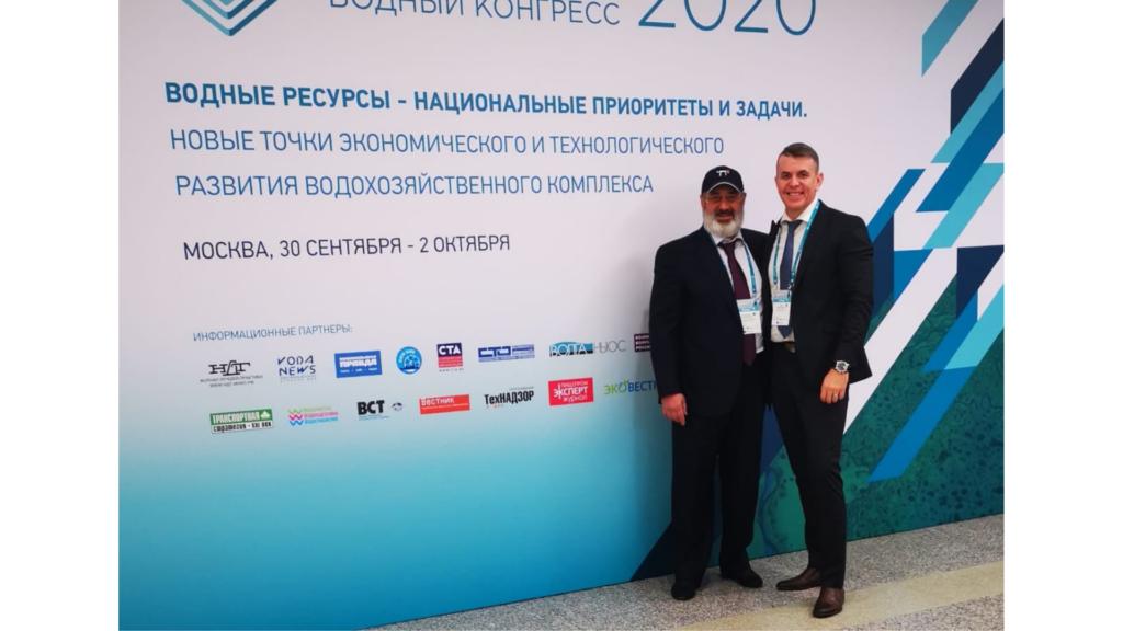 Российско-израильский деловой совет принял участие во Всероссийском водном конгрессе