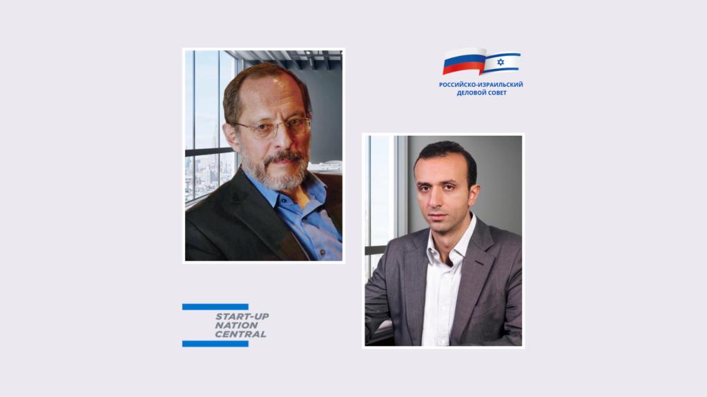 Состоялась встреча председателя РИДС Олега Бабаева и генерального директора Start-Up Nation Central Юджина Канделя