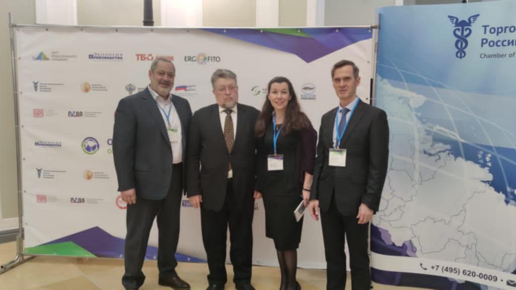 Директор по стратегическому развитию РИДС Игорь Беренштейн выступил на IV Международной конференции «Обращение с органическими отходами: опыт и перспективы»