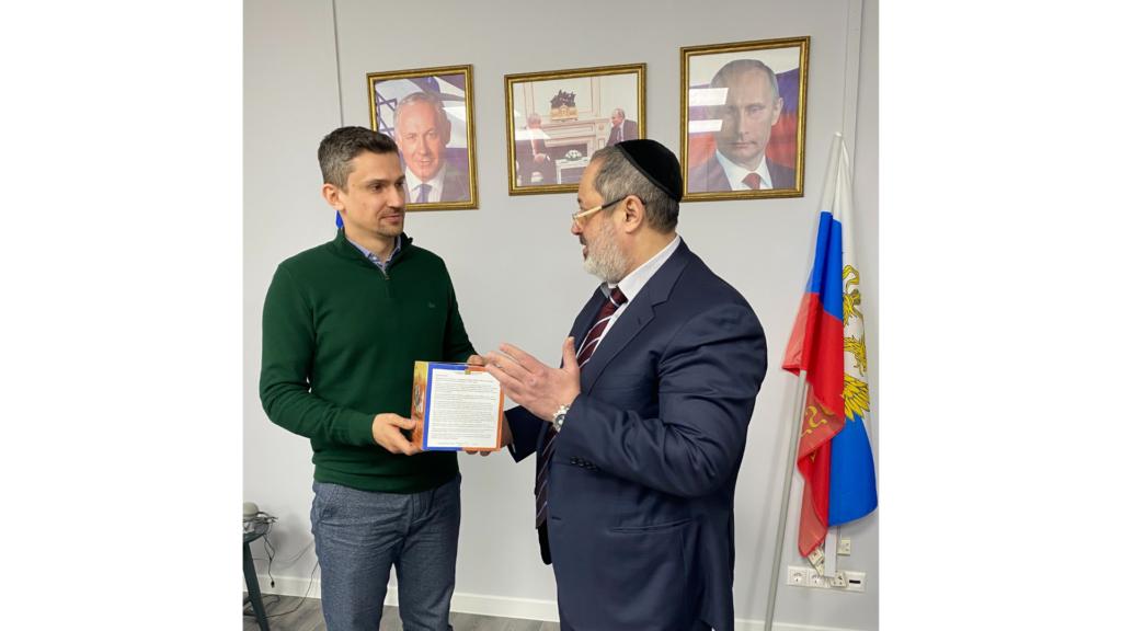 Состоялись переговоры РИДС с Аппаратом губернатора Курганской области