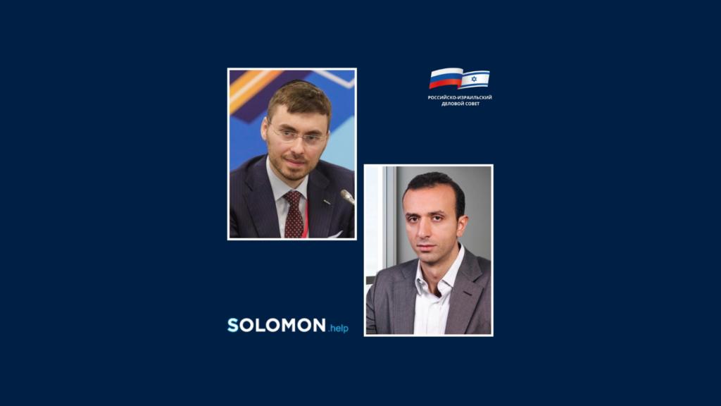 Председатель Российско-израильского делового совета Олег Бабаев и генеральный директор Благотворительного фонда поддержки еврейских традиций и культуры «Соломон» подписали соглашение о сотрудничестве